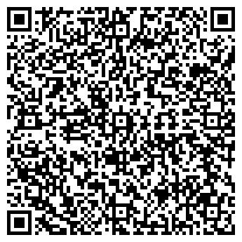 QR-код с контактной информацией организации ЛИМО-СЕРВИС, ЧПФ