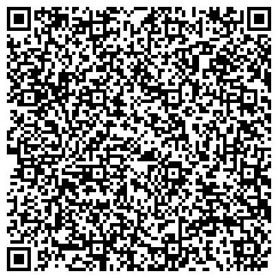 QR-код с контактной информацией организации RT (РТ), ТОО кабельное телевидение