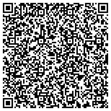 QR-код с контактной информацией организации Интернет-Центр, ТОО