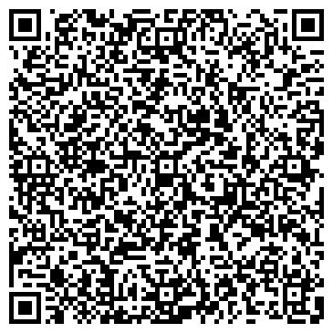 QR-код с контактной информацией организации Eciл - КТВ, ТОО
