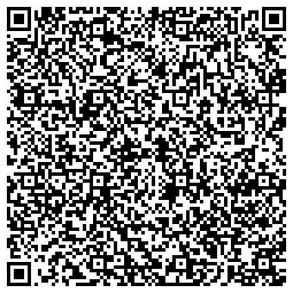 QR-код с контактной информацией организации Радио Телекоммуникационные Системы Инжиниринг (РТС Инжиниринг), ТОО