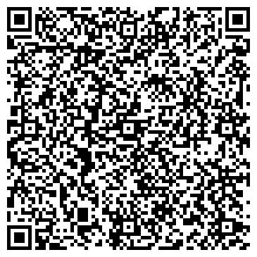 QR-код с контактной информацией организации Digital TV (Диджитал ТВ), ТОО