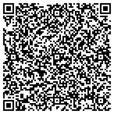 QR-код с контактной информацией организации Авто Радио, ТОО