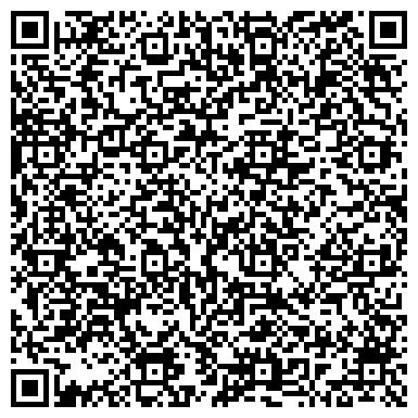 QR-код с контактной информацией организации Сигма Плюс ВО (Sigma Plus VO), ТОО