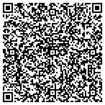 QR-код с контактной информацией организации ПФК ТЕМИР ТОО