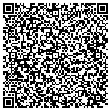 QR-код с контактной информацией организации Престижремстрой, ТОО