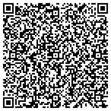 QR-код с контактной информацией организации Trade City (Трейд Сити), ТОО