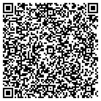 QR-код с контактной информацией организации Бителеком, ТОО