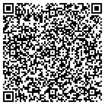 QR-код с контактной информацией организации МТ-Сервис, ТОО