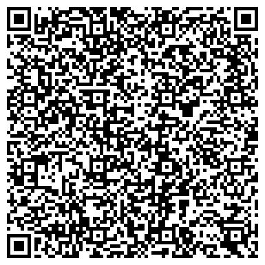QR-код с контактной информацией организации Asia Baylanys Service (Азия Байланыс Сервис), ТОО