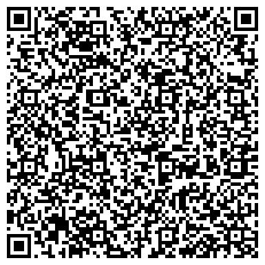 QR-код с контактной информацией организации Джи Пи Эс-Казахстан, АО
