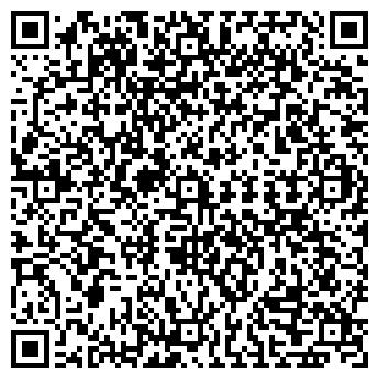 QR-код с контактной информацией организации МЕГАТРАНС, ООО