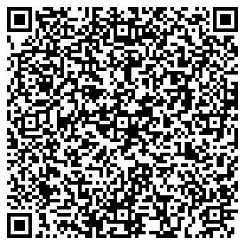 QR-код с контактной информацией организации А-Телеком, ИП