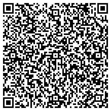 QR-код с контактной информацией организации KazTransCom (КазТрансКом), АО