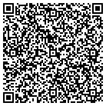 QR-код с контактной информацией организации Фабрика Решений, ТОО
