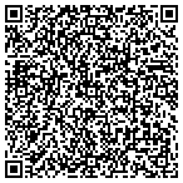 QR-код с контактной информацией организации Notex (Нотекс), ТОО