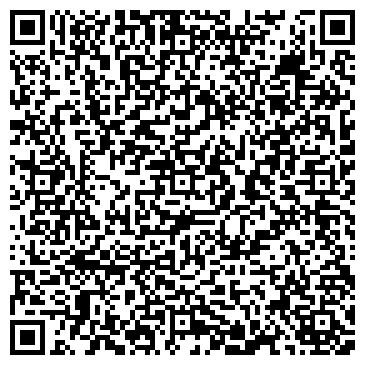 QR-код с контактной информацией организации Торговый Дом Кассиопея, ТОО