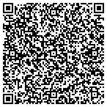 QR-код с контактной информацией организации Строй Инжиниринг, ТОО
