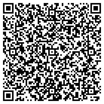 QR-код с контактной информацией организации Корпорация Связь, ТОО