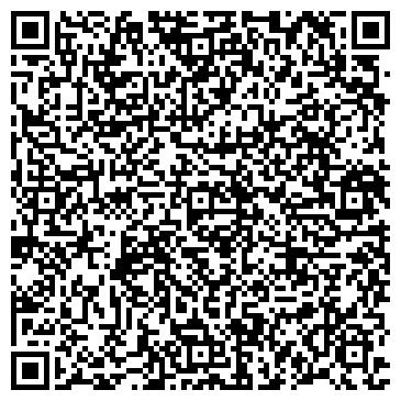 QR-код с контактной информацией организации Стик Сабыр, ТОО