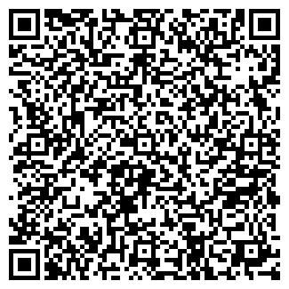 QR-код с контактной информацией организации Алтел, АО