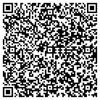 QR-код с контактной информацией организации ТРИВЛАД, ООО