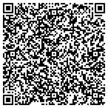 QR-код с контактной информацией организации TEGRA Kazakhstan, (Тегра Казахстан), ТОО