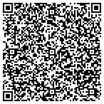 QR-код с контактной информацией организации Кубит, ТОО Компания