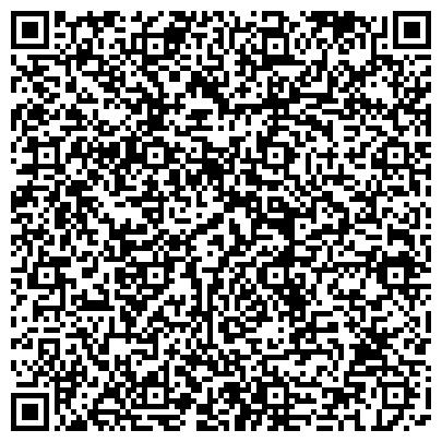 QR-код с контактной информацией организации CASPIAN TELECOM (Каспиан Телеком), ТОО представительство