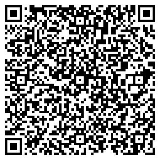QR-код с контактной информацией организации КаР-Тел,ТОО