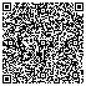 QR-код с контактной информацией организации ТрансВОЛС, ИП