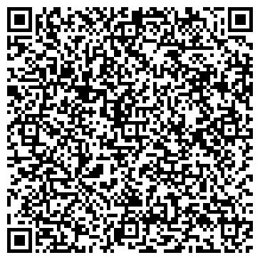 QR-код с контактной информацией организации ВОЛСПроект Строй, ТОО