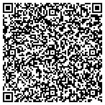 QR-код с контактной информацией организации КардКом (CardCom), ТОО