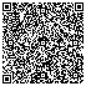 QR-код с контактной информацией организации Вертикаль, ТОО