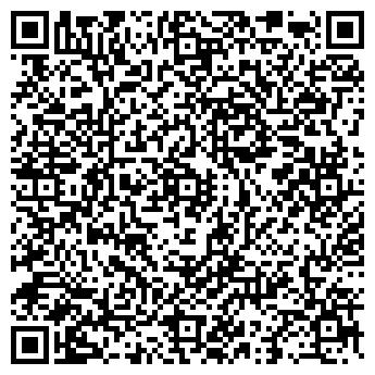 QR-код с контактной информацией организации Атлас и К, ТОО