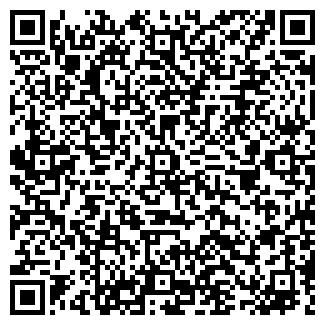 QR-код с контактной информацией организации Боскина ИП