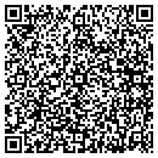 QR-код с контактной информацией организации АО Кселл