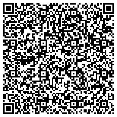 QR-код с контактной информацией организации Голден телеком Казахстан, ТОО