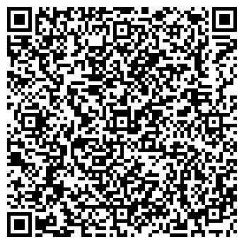 QR-код с контактной информацией организации ГлобалВанБел, ЗАО