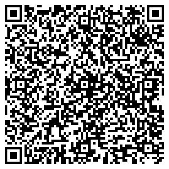 QR-код с контактной информацией организации Asnet(Аснет), ТОО