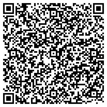 QR-код с контактной информацией организации Белтрансспутник, УП
