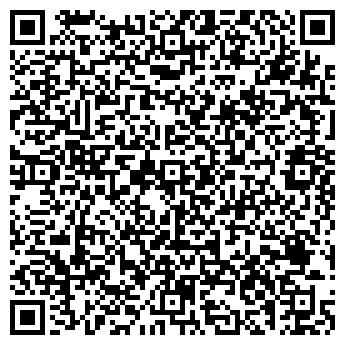 """QR-код с контактной информацией организации Компания """"СкайСат"""""""
