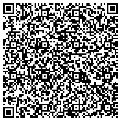 QR-код с контактной информацией организации Частное предприятие ЧП «Компания «Интеллект-К»
