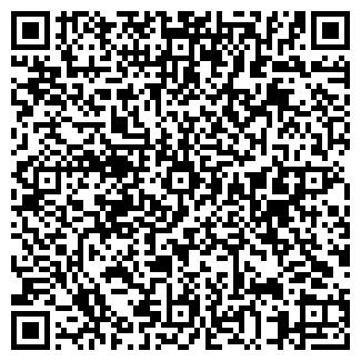 """QR-код с контактной информацией организации ПП """"ПТС"""""""