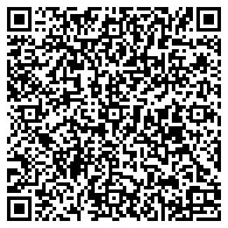 QR-код с контактной информацией организации Smart TV