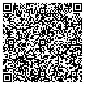 QR-код с контактной информацией организации АВП