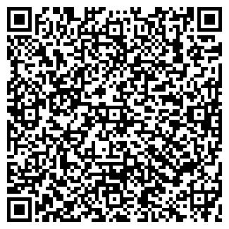 QR-код с контактной информацией организации СОЮЗ-D, ООО