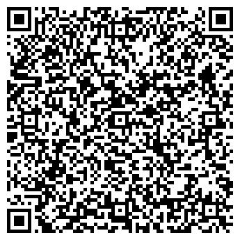 """QR-код с контактной информацией организации ООО """"Лыбидь ТВ"""""""