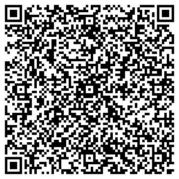 QR-код с контактной информацией организации Интернет-магазин «В Цифре»