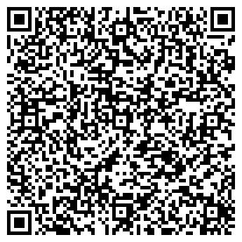 QR-код с контактной информацией организации Омельченко, ЧП